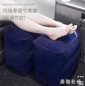 充气脚垫 便攜長途旅行充氣腳墊飛機必備睡覺坐火車 aj1479『美鞋公社』