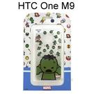 復仇者聯盟Q版透明軟殼 [綠巨人] HTC One M9 / S9【正版授權】