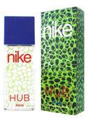 Nike Hub Man 男性淡香水 75ml【七三七香水精品坊】