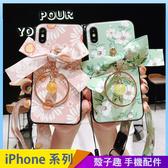 韓風碎花 iPhone SE2 XS Max XR i7 i8 i6 i6s plus 手機殼 蝴蝶結掛飾 掛脖繩 全包邊軟殼 防摔殼