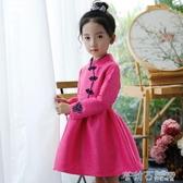 女童旗袍中國風兒童唐裝寶寶嬰兒公主禮服裙女童洋裝 茱莉亞嚴選