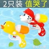 兒童水槍寶寶小孩戲水呲水玩具男孩女孩滋水大容量迷你小號噴水槍 夢幻衣都