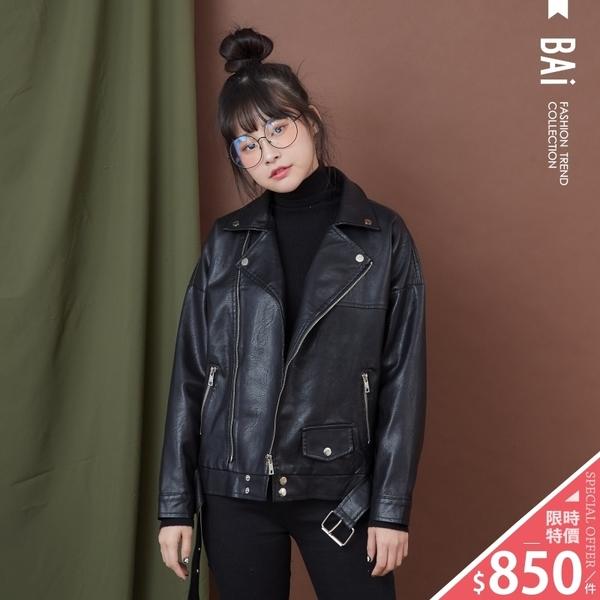 皮外套 壓紋皮革斜拉鍊腰帶機車騎士夾克-BAi白媽媽【191299】