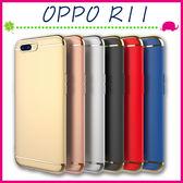 OPPO R11 5.5吋 三段式背蓋 拼接款手機殼 磨砂保護套 全包邊手機套 PC保護殼 電鍍邊硬殼