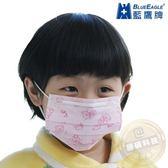 【藍鷹牌】藍色寶貝熊 台灣製 兒童平面三層式不織布口罩 50入/盒