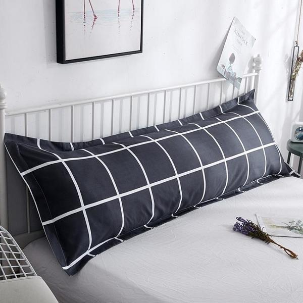沖量 雙人枕套枕頭套1.2/1.5m1.8米長枕套情侶婚慶枕芯套1米2長款 設計師生活百貨