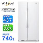 Whirlpool惠而浦 740L極智對開門冰箱 WRS315SNHW(白色)~含拆箱定位