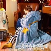 睡衣女秋冬休閒星星長款可外穿珊瑚絨睡袍女睡裙長毛絨家居服浴袍 時尚