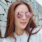 網紅墨鏡女款正韓潮復古原宿風小臉街拍圓框太陽眼鏡 伊衫風尚