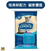 國際貓家Premium Choice美國優選除臭魔力頂級礦砂4KG-箱購