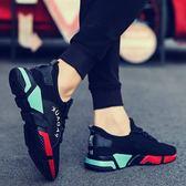 運動鞋 ins男鞋子韓版運動潮鞋學生板鞋男帆布休閒鞋網面跑鞋夏季小白鞋 彩希精品