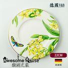 德國 V&B 亞馬遜花鳥 骨瓷 系列 22 cm 平盤 圓盤 #1043812650