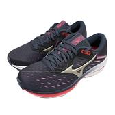 (BZ) MIZUNO 美津濃 女鞋 WAVE RIDER 24 慢跑鞋 運動鞋 J1GD200343深灰桃紅 [陽光樂活]