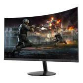 電腦熒幕 HKC C270 27英寸曲面顯示器窄邊框無電腦液晶高清遊戲屏 俏女孩