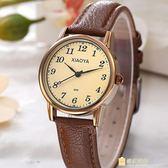 正韓手錶女錶時尚皮帶女士手錶正韓潮流休閒學生復古男手錶石英錶 快速出貨