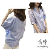 EASON SHOP(GU0909)大V領後排釦前短後長五分袖襯衫S-2XL開叉大碼蝙蝠袖上衣立領中山領藍色純色黑色