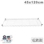 【品樂 】層架 電鍍網片45X120CM 1 入鞋架行李箱架衛生紙架層架鐵架