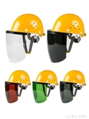 帽式電焊面罩燒焊工防護罩臉部面屏防飛濺打磨透明焊帽頭戴式 熱賣單品