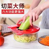 多功能切菜神器土豆絲切絲器家用刨絲器切片擦絲神器廚房刮絲用品