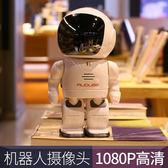 攝像頭-智慧攝像頭家用監控高清夜視手機遠程監控小型機器人無線WIFI監控 東京衣秀YYP