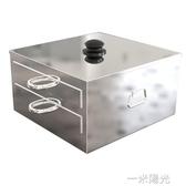 二層家用腸粉機迷你加厚蒸爐蒸盤小型拉腸粉撐抽屜式廣東家庭早餐 WD一米陽光
