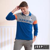 【JEEP】撞色拼接修身長袖針織POLO衫 (深藍)