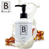 【Brown J s】琥珀柔香氛潤膚乳 乳液(玻尿酸+維它命E)300ml