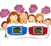 小霸王掌上游戲機PSP遊戲機兒童玩具掌機經典懷舊益智俄羅斯方塊    麻吉鋪