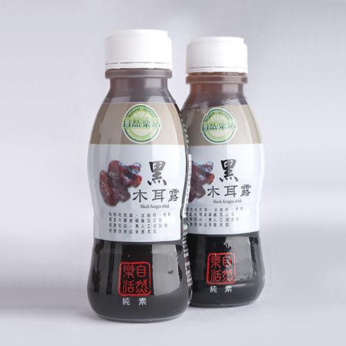 自然樂活 養生 黑木耳露/木耳飲 (350ml*20罐)【好食家】