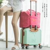 旅行袋短途出差旅行收納袋大容量待產可折疊衣服整理包便攜大號套拉桿箱-凡屋