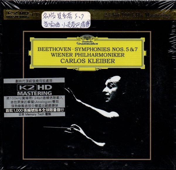 【停看聽音響唱片】【K2HD】Carlos Kleber.Wiener Philharmoniker:Beethoven:Symphonies Nos.5 & 7