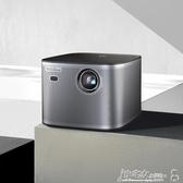 投影機 魔屏U1影院級智慧3D投影儀1080P高清家庭投影機 mks小宅女