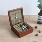 實木首飾盒小號簡約便攜式首飾收納盒旅行耳釘戒指項錬飾品盒子