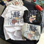 T恤新款夏季日系原宿寬鬆短袖t恤男bf港風韓版半截袖純棉體恤潮 寶媽優品