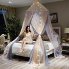 圓頂蚊帳吊頂公主風歐式家用免安裝雙層加密...