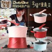 韓國didinika麥飯石湯鍋粉色燉鍋煮蒸鍋幸福三重奏嚮往的生活同款