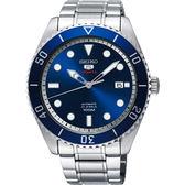 水鬼 SEIKO精工 5號23石復刻盾牌機械錶-藍x銀/44mm 4R35-02D0B(SRPB89J1)