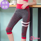 極光系列(M-XL)麻花撞色拼接透氣彈力瑜珈運動居家七分褲_桃紅色【Daima黛瑪】