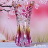 花瓶 水晶玻璃彩色透明蘭花大號水養富貴竹插花百合玫瑰滿天星客廳 AW4987『愛尚生活館』