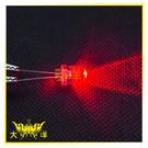 ◤大洋國際電子◢ 8mm透明殼 紅光 高亮度LED (250PCS/包) 0628-R LED 二極管