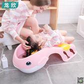 兒童躺椅 洗頭神器兒童躺椅寶寶洗頭椅小孩洗頭床加大號嬰兒洗髮架女童 JD 小天使