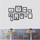 卡紙照片墻客廳裝飾相框創意掛網格簡約現代相片墻