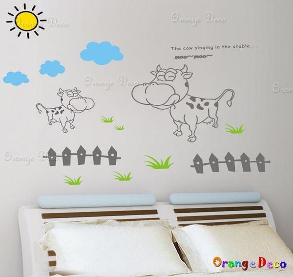 壁貼【橘果設計】乳牛牧場 DIY組合壁貼/牆貼/壁紙/客廳臥室浴室幼稚園室內設計裝潢