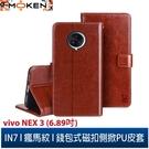 【默肯國際】IN7 瘋馬紋 vivo NEX 3 (6.89吋) 錢包式 磁扣側掀PU皮套 吊飾孔 手機皮套保護殼