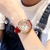 女手錶 水鑽韓版 潮流時尚款女2018新款學生三眼非機械森女系手錶『韓女王』
