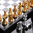 國際象棋磁性兒童高檔學生初學者入門書大號套裝折疊棋盤西洋棋子【全館限時88折】