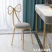 化妝凳 現代簡約少女公主臥室化妝椅梳妝臺凳子美甲靠背ins北歐網紅椅子 艾家 LX