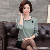 媽媽裝毛衣長袖針織衫打底衫中老年女裝薄款毛衣    琉璃美衣