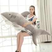 鯊魚毛絨玩具 可愛長條睡覺抱枕 大白鯊仿真兒童布娃娃玩偶 zh4224【艾菲爾女王】