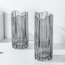 描金輕奢花瓶歐式玻璃透明客廳插花擺件富貴竹干花簡約網紅大花瓶NMS【名購新品】